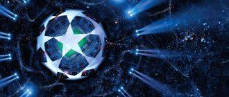 Сколько заработают клубы в Лиге Чемпионов сезона 2018/2019