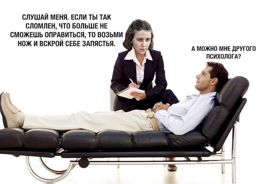 Сколько зарабатывают психологи в Украине, России и США