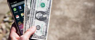 Топ-10 самых прибыльных приложений в 2018 году