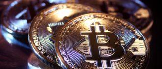 Криптовалюта снова в моде: что следует ждать в новом году