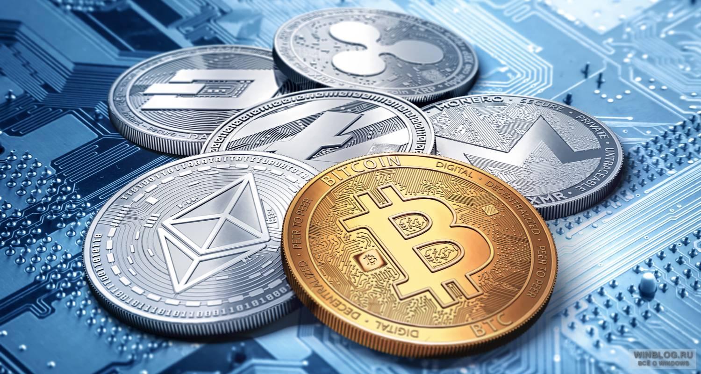 Новичок в сфере криптовалют