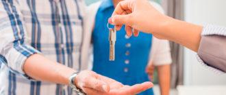зарабатывать на сдаче квартир